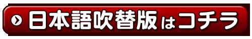 hukikae-1