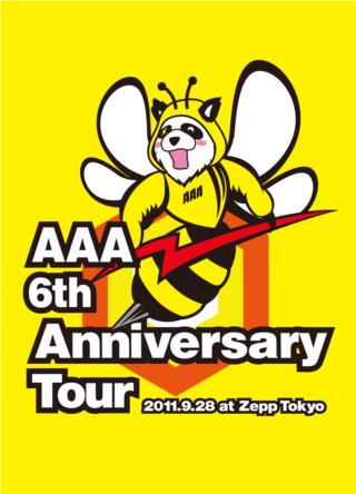 AAA_DVDジャケ写