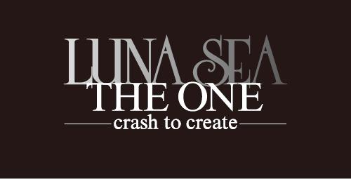 Lunasea2