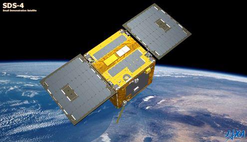 小型実証衛星4型(SDS-4)