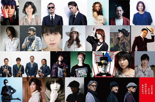 JAPAN UNITED with MUSIC