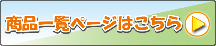 20120327_坂マニア必見!!中村愛が電動バイクで上る東京の急坂TOP5!! 商品特設売り場へ