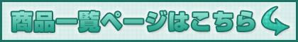 20120224_つぶやきシローのあるあるランキング powered by テレ買ウ 商品特設売り場へ