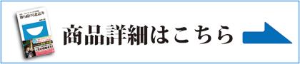 『世界一プロ・ゲーマーの「仕事術」勝ち続ける意志力』(ウメハラ氏サイン入り!!)ご購入はこちら