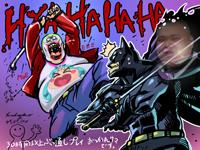 バットマン12