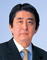 安倍晋三元総理