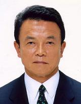 麻生太郎元総理