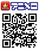 「水樹奈々」モバイルページ