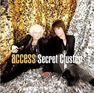 Secret Cluster
