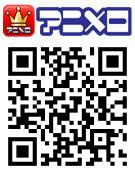 「「Animelo Summer Live 2012 -INFINITY- 」公式モバイルページ」