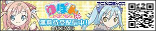 「マジでオタクなイングリッシュ!りぼんちゃん」モバイルページ