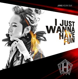 I JUST WANNA HAVE FUN 通常盤