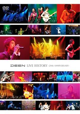 DEEN_LIVE_HISTORY
