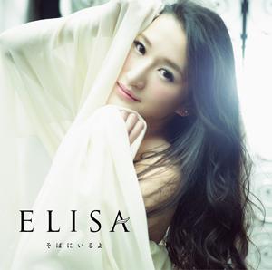 ELISA_syokai