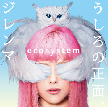 ecosystem_jkA