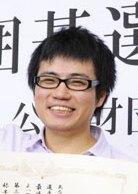 江村棋弘アマ七段