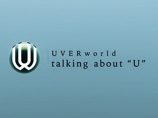 "talking about ""U"""