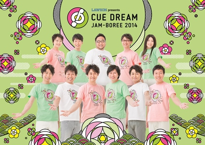 CUE DREAM JAM-BOREE 2014
