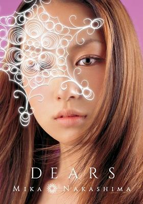 DEARS初回生産限定盤