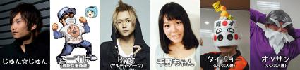 new_shoten_okazaki_cast