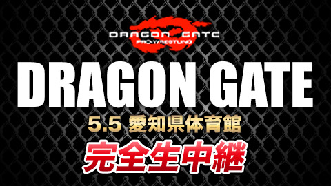 """Dragon Gate: Resultados """"Dead or Alive 2015"""" - 05/05/2015 - 4 títulos en disputa 2"""