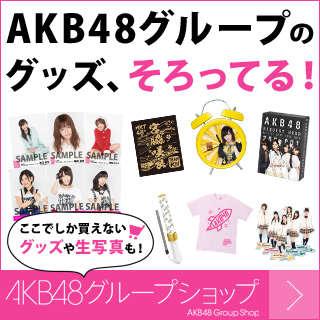 AKB48 OFFICIAL GOODS