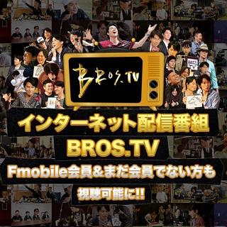 BROS.TV
