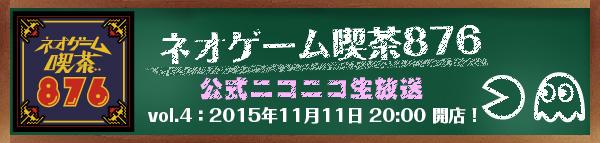 banner_1111
