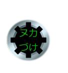 20150904_yuge_150.JPG
