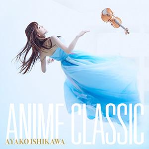 ANIMECLASSIC CD+DVD