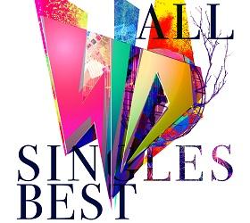 『SID ALL SINGLES BEST』【初回生産限定盤B(2CD+BD)】