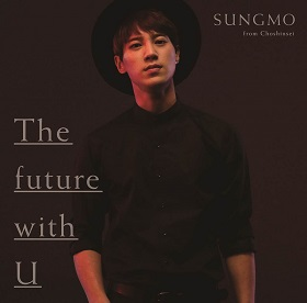 The future with U【初回限定盤Type-C】