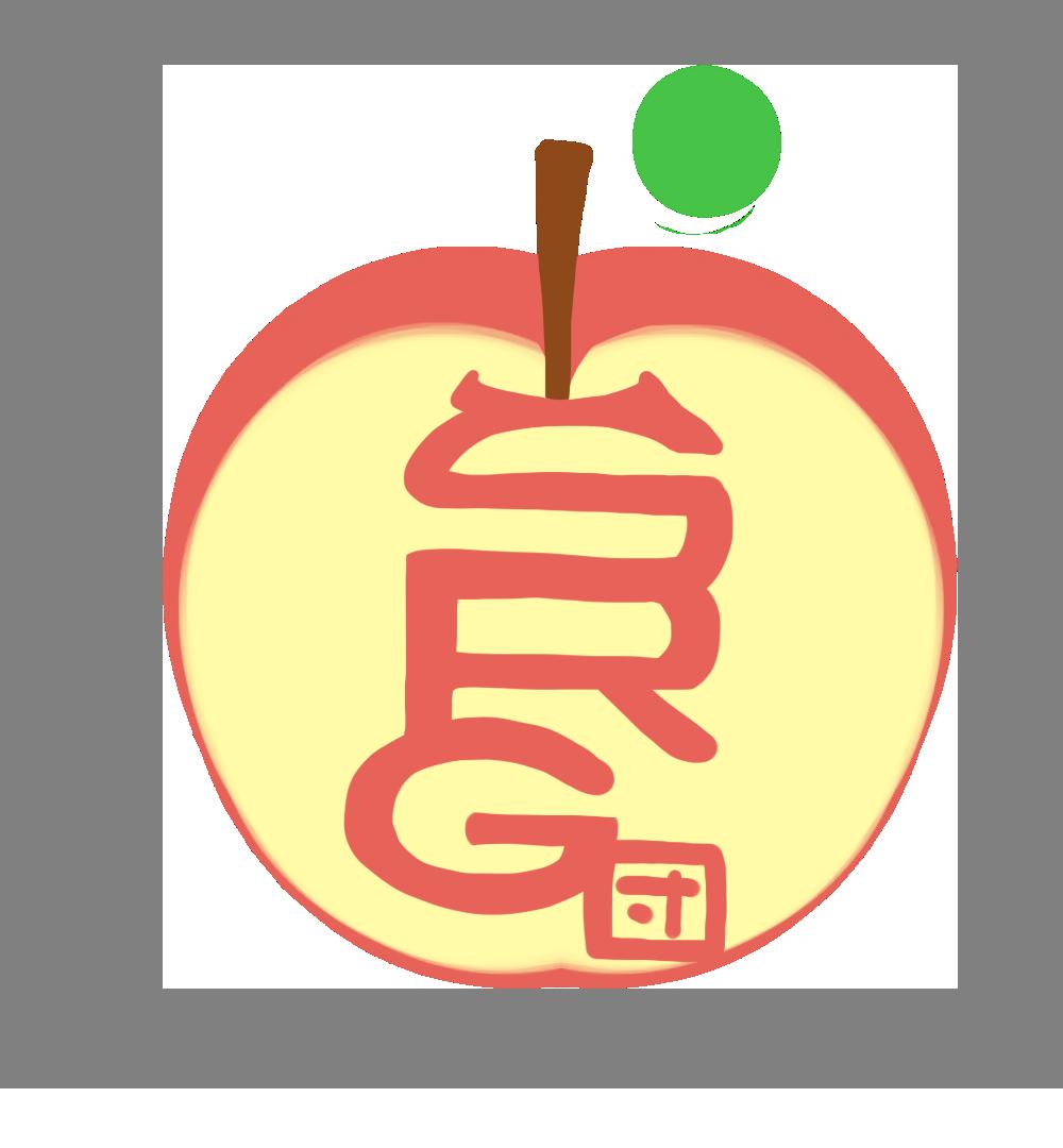 りんご 軍団 さゆ