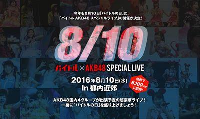 【NMB48】山本彩応援スレPart495【さや姉】YouTube動画>3本 ->画像>144枚