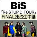 BiS「Re:STUPiD TOUR」FiNALニコ生独占生中継