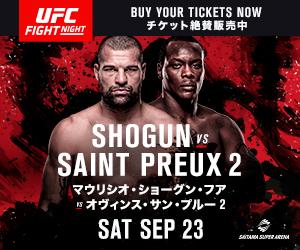 総合格闘技UFC 過去大会を8日間...