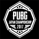PUBG JAPAN CHAMPIONSHIP 2017 by DMM GAMES 本戦