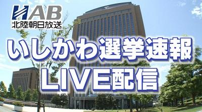 http://www.hab.co.jp/