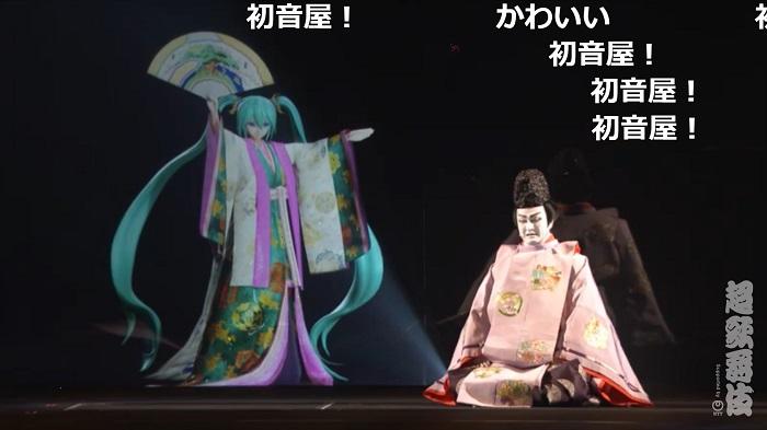 超歌舞伎①
