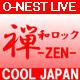 キーワードで動画検索 尺八 - 【禅 -ZEN-】和ロックやろうぜ!《渋谷O-nestから生中継》