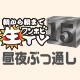 キーワードで動画検索 艦隊これくしょん - 朝から朝まで生ワンホビTV15 昼の部