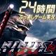 Video search by keyword 冬 - ゲーム『NINJA GAIDEN Σ2』24時間ぶっ通し!全クリアまで終わらない生放送!
