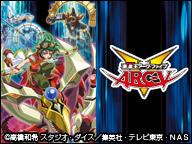 遊☆戯☆王ARC-V 142話
