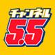 キーワードで動画検索 のだめカンタービレ 3 - チャンネル5.5版『のだめカンタービレ』公開直前 生SP