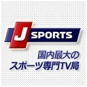 J SPORTS 14/15プレミアリーグ 開幕記念イベント 西岡明彦氏×粕谷秀樹氏トークショー