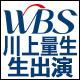 キーワードで動画検索 大江麻理子 - 【テレビ同時配信】テレビ東京 WBS 生出演:川上量生