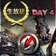 キーワードで動画検索 World of Tanks - 【TGS2014】ウォーゲーミングジャパン戦車やめるってよ(9/21)