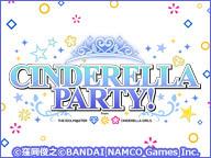 CINDERELLA  PARTY! from アイドルマスターシンデレラガールズ #151