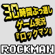Video search by keyword ☆ - お疲れ超会議! ゲーム『ロックマン』シリーズ 30時間ぶっ通し!クリアまで終わらない生放送!