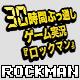 キーワードで動画検索 アマ - お疲れ超会議! ゲーム『ロックマン』シリーズ 30時間ぶっ通し!クリアまで終わらない生放送!